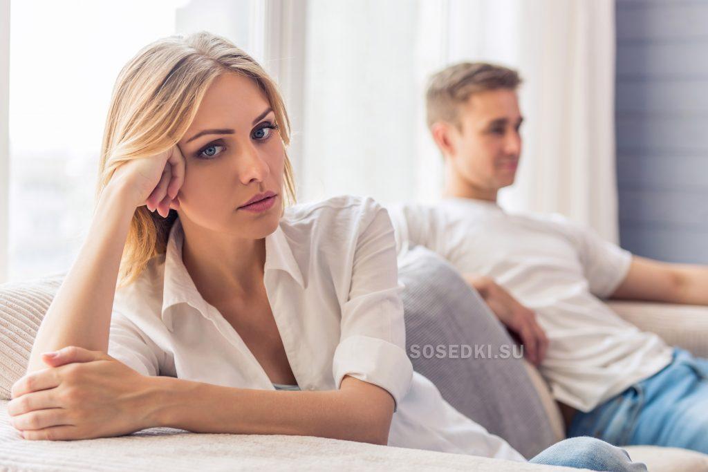 Как понять, что разлюбила мужа?